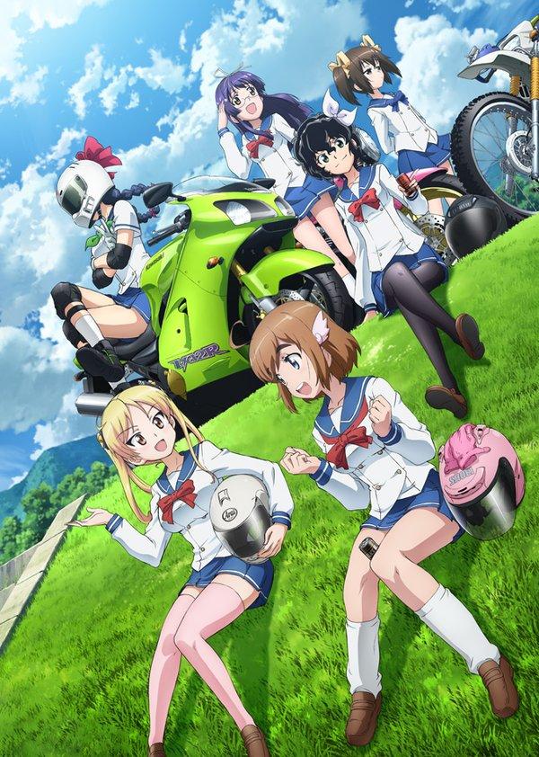 Bakuon!! anime key visual