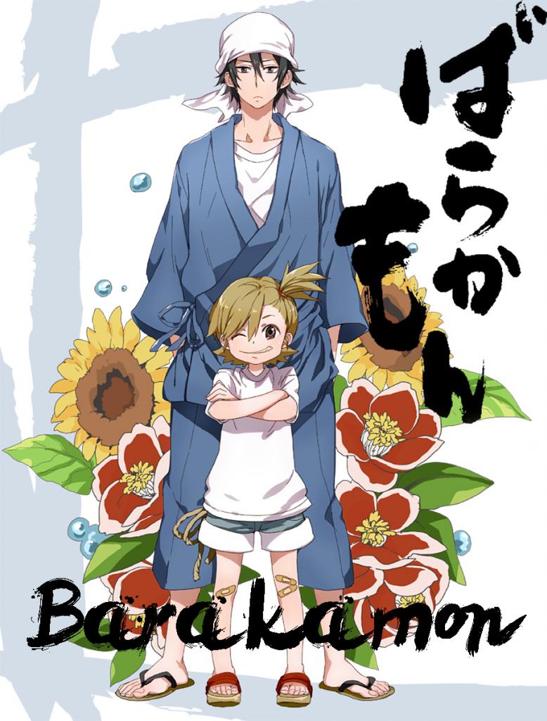 Barakamon 2014 Anime Haruhichan.com