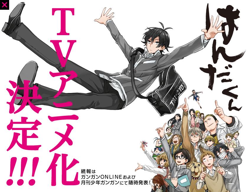 Barakamon Prequel Manga Handa-kun Receives TV Anime Adaptation