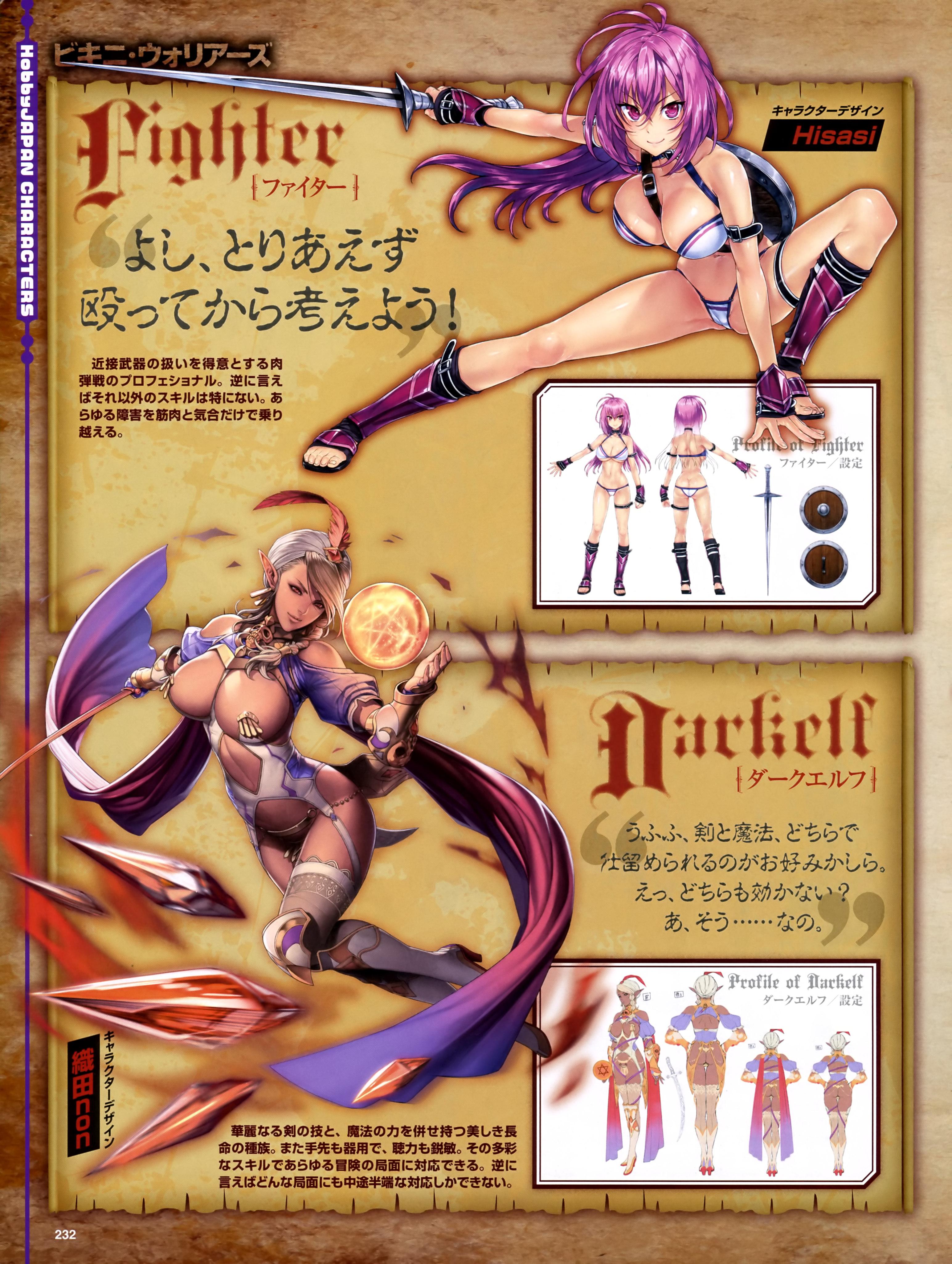 Bikini Warriors Anime Character Designs Have Major Plot 1