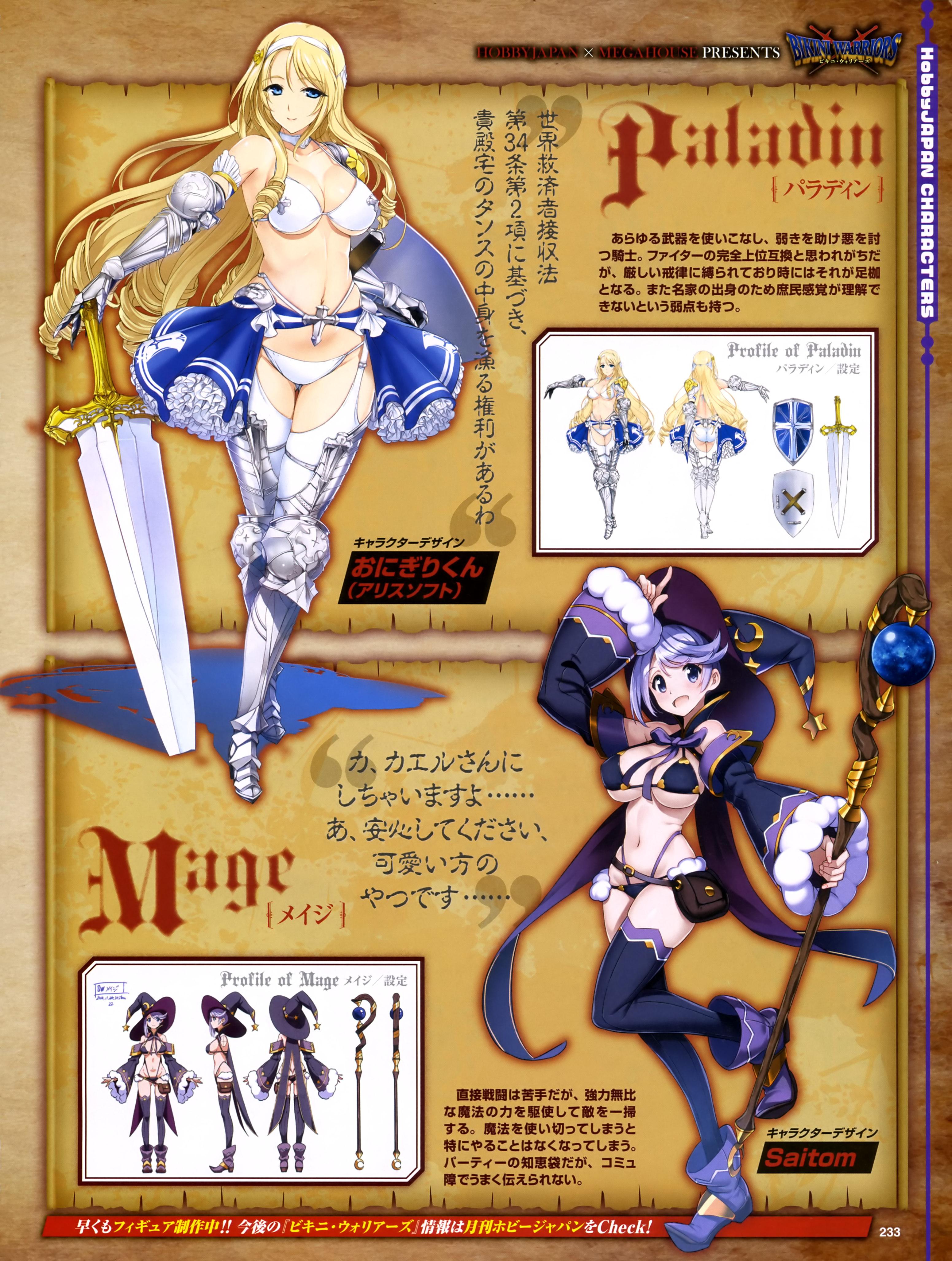 Bikini Warriors Anime Character Designs Have Major Plot 2
