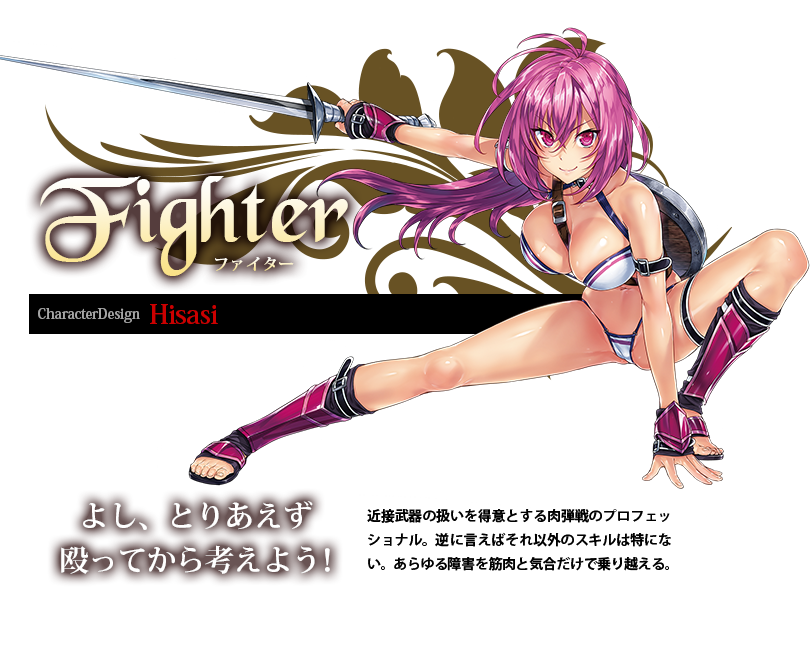 Bikini Warriors TV Anime character design fighter