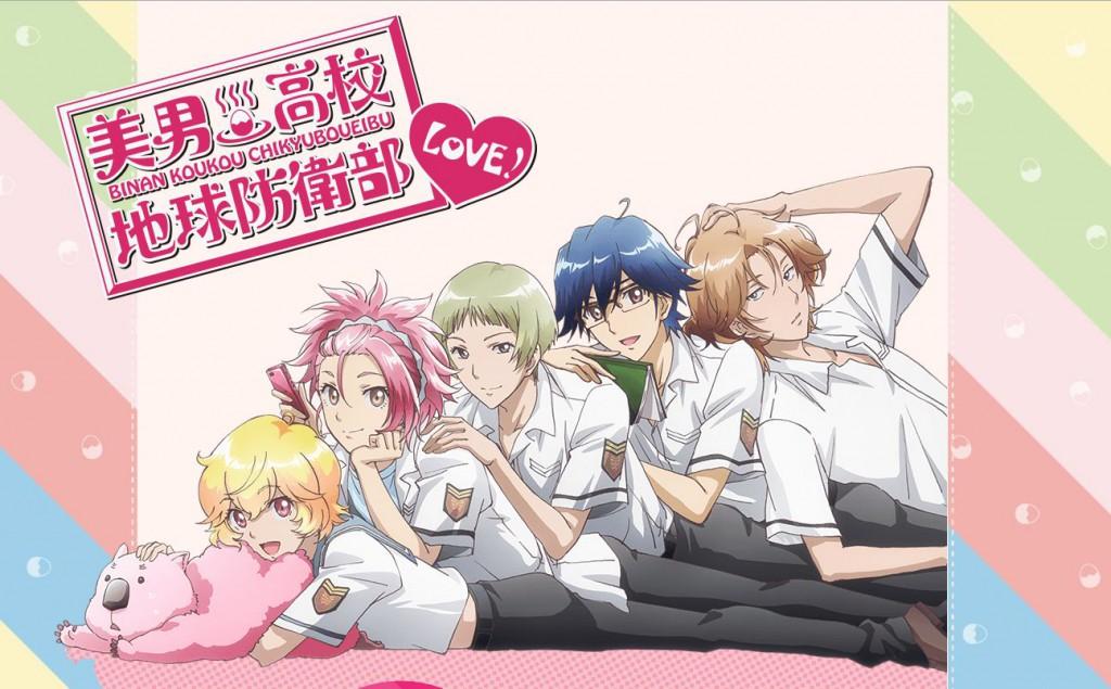 Binan-Koukou-Chikyuu-Bouei-bu-Love!_haruhichan.com