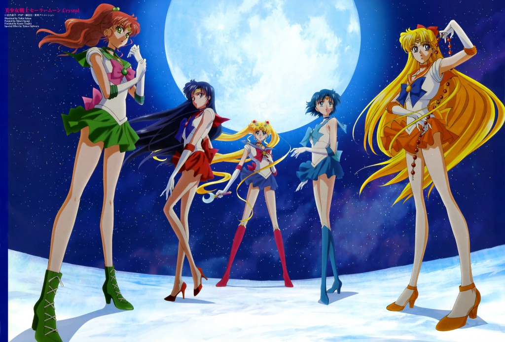 Sailor Moon Crystal animage magazine scan - July 2014