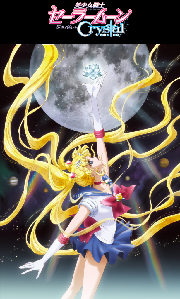 Bishoujo Senshi Sailor Moon Crystal anime image