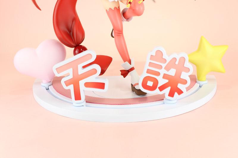 Black Bullet- Tenchuu Girls Enju Aihara Anime Figure 0007