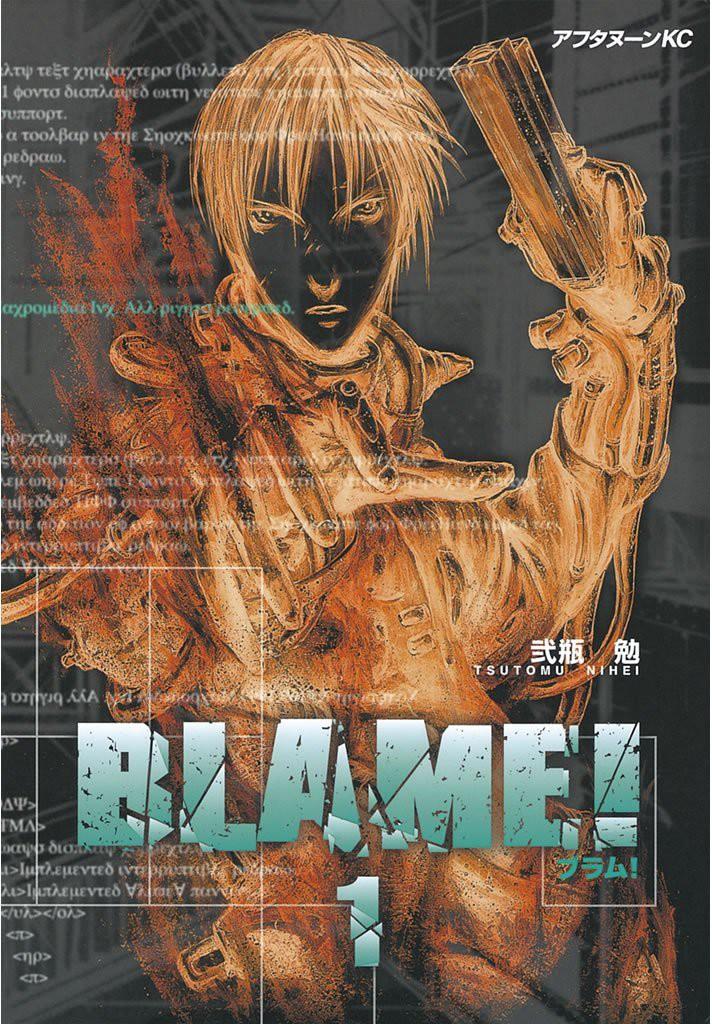 Blame! Vol 1