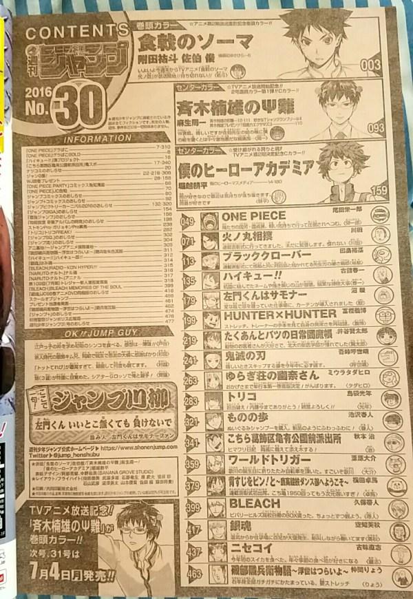 Boku no Hero Academia 2nd Season Announced