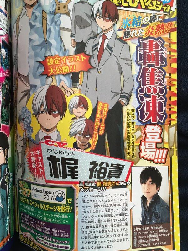 Boku no Hero Academia Anime Casts Yuuki Kaji as Shouto Todoroki