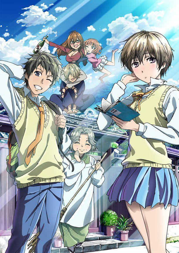 Bokura wa Minna Kawaisou anime