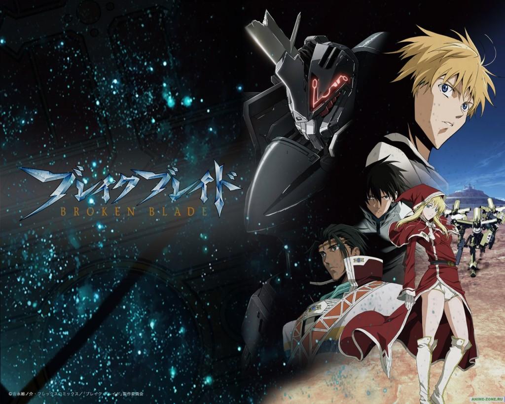 Break Blade Anime TV Series