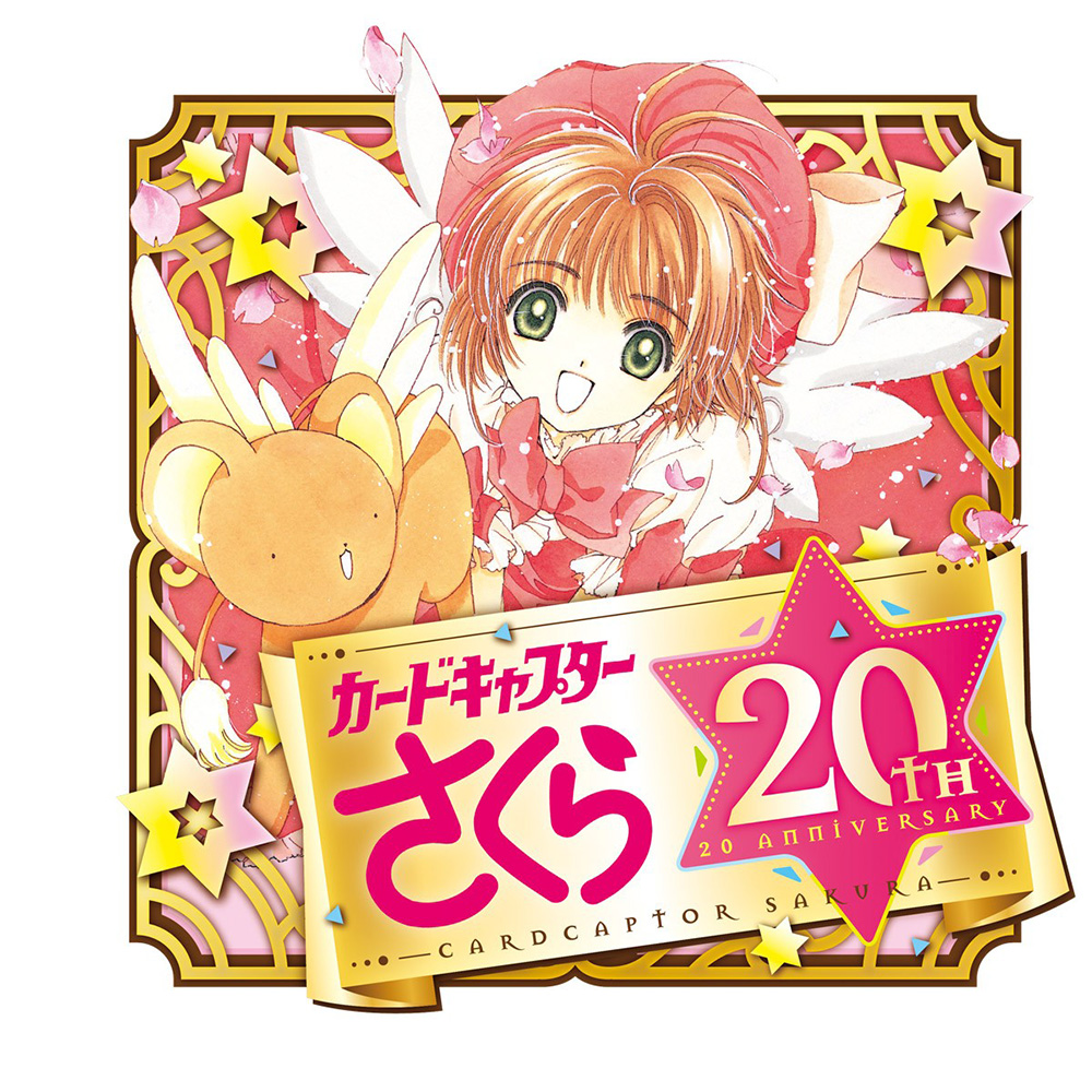 new cardcaptor sakura anime announced  haruhichan