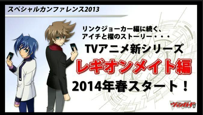 Cardfight!! Vanguard Legion Mate-hen Cardfight season 4 anime