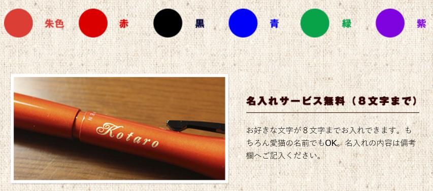 Cat Stamp Pen Mechanical Pencil Tool 11