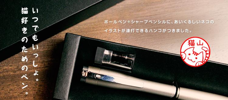 Cat Stamp Pen Mechanical Pencil Tool 2