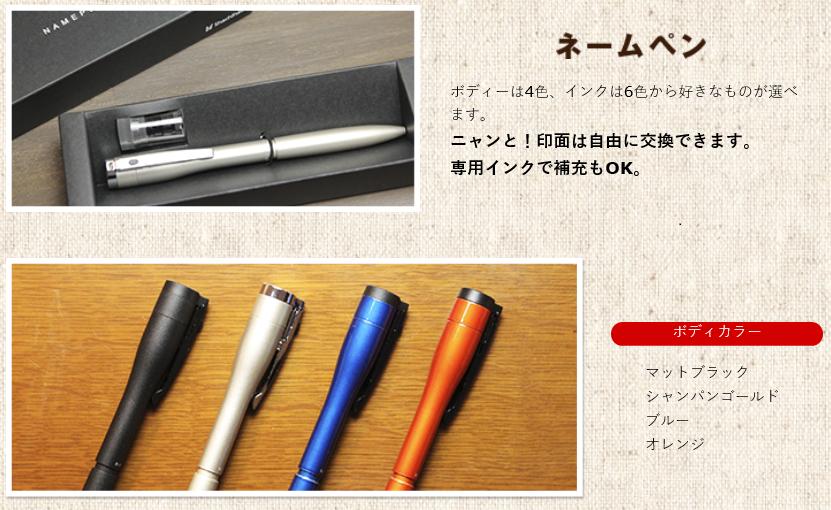 Cat Stamp Pen Mechanical Pencil Tool 6