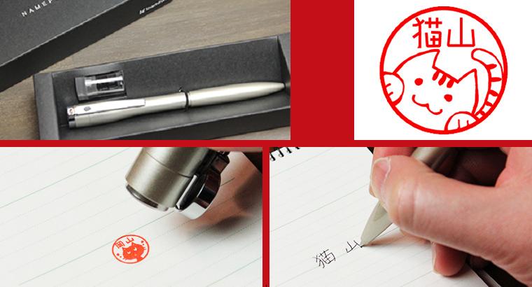 Cat Stamp Pen Mechanical Pencil Tool