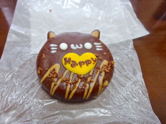 Celebrate Cat Day with Themed Donuts 12