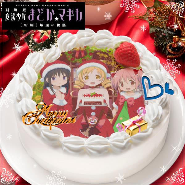 Celebrate Christmas with Madoka Magica Durarara!! and Other Anime Christmas Cakes Anime Sugar 2015 christmas cakes 1