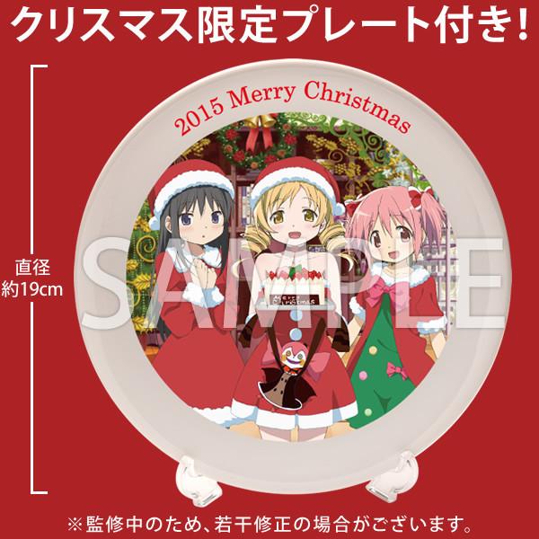 Celebrate Christmas with Madoka Magica Durarara!! and Other Anime Christmas Cakes Anime Sugar 2015 christmas cakes 2 - Copy
