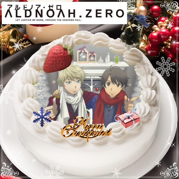 Celebrate Christmas with Madoka Magica Durarara!! and Other Anime Christmas Cakes Anime Sugar 2015 christmas cakes Aldnoah.Zero 1