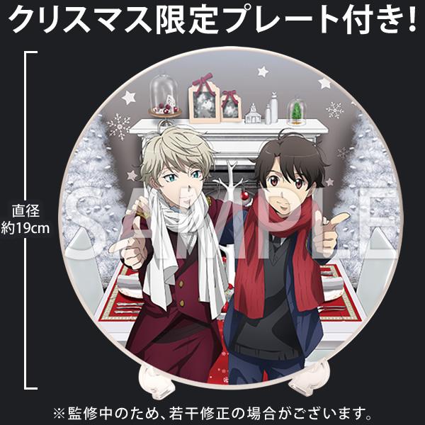 Celebrate Christmas with Madoka Magica Durarara!! and Other Anime Christmas Cakes Anime Sugar 2015 christmas cakes Aldnoah.Zero 2