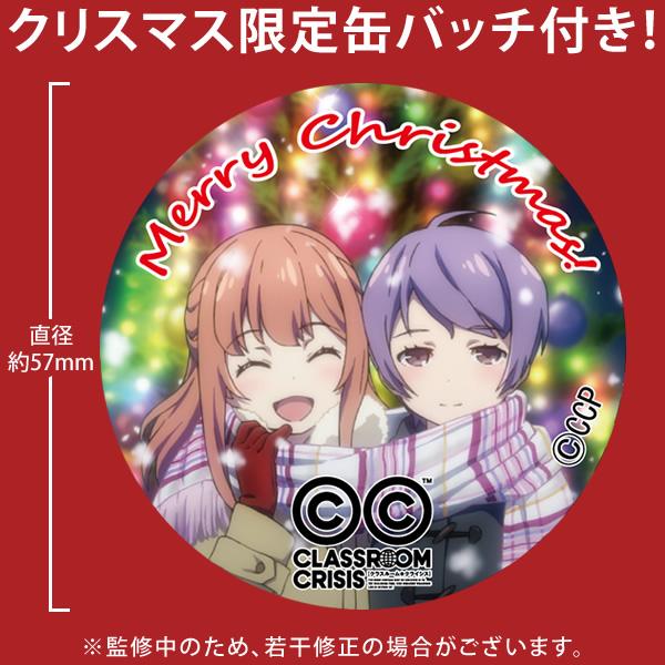 Celebrate Christmas with Madoka Magica Durarara!! and Other Anime Christmas Cakes Anime Sugar 2015 christmas cakes Classroom Crisis 3