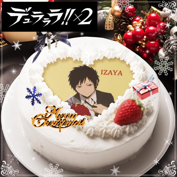 Celebrate Christmas with Madoka Magica Durarara!! and Other Anime Christmas Cakes Anime Sugar 2015 christmas cakes Durarara!! 1