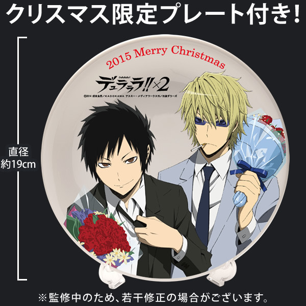 Celebrate Christmas with Madoka Magica Durarara!! and Other Anime Christmas Cakes Anime Sugar 2015 christmas cakes Durarara!! 2
