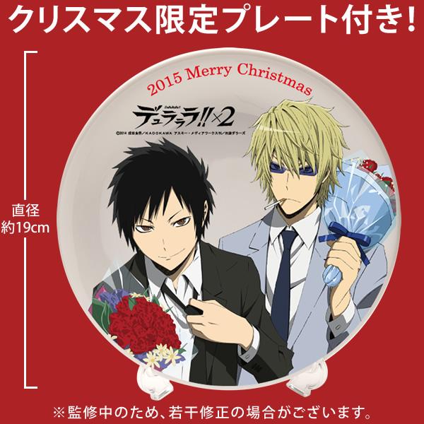 Celebrate Christmas with Madoka Magica Durarara!! and Other Anime Christmas Cakes Anime Sugar 2015 christmas cakes Durarara!! 3