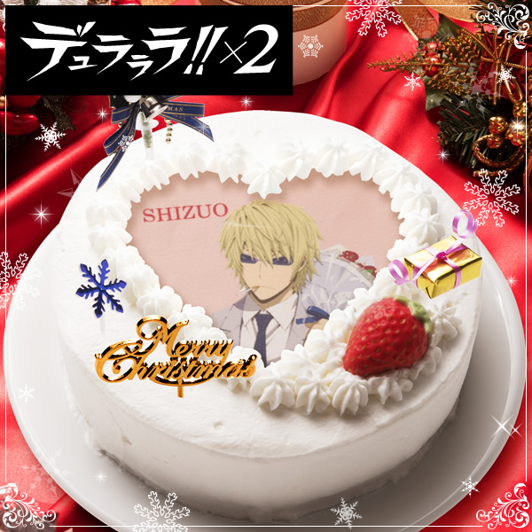 Celebrate Christmas with Madoka Magica Durarara!! and Other Anime Christmas Cakes Anime Sugar 2015 christmas cakes Durarara!! 4