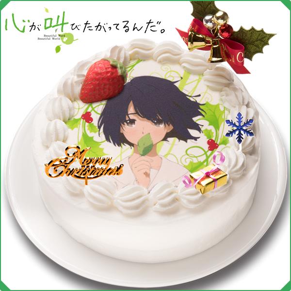 Celebrate Christmas with Madoka Magica Durarara!! and Other Anime Christmas Cakes Anime Sugar 2015 christmas cakes Kokoro ga Sakebitagatterunda. 1