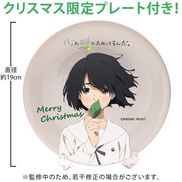 Celebrate Christmas with Madoka Magica Durarara!! and Other Anime Christmas Cakes Anime Sugar 2015 christmas cakes Kokoro ga Sakebitagatterunda. 2