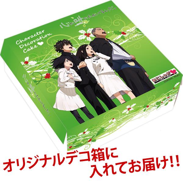 Celebrate Christmas with Madoka Magica Durarara!! and Other Anime Christmas Cakes Anime Sugar 2015 christmas cakes Kokoro ga Sakebitagatterunda. 3