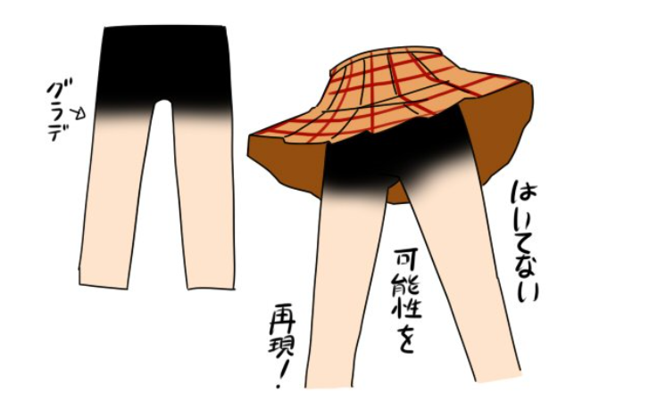 Censored Cosplay Tights Help Cosplayers Keep Their Plot Safe for Convention6