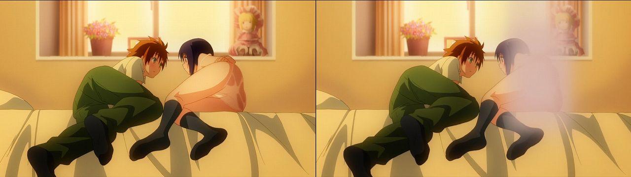 Censored vs Uncensored To LOVE-Ru Darkness 2nd Season Blu-Ray anime 116