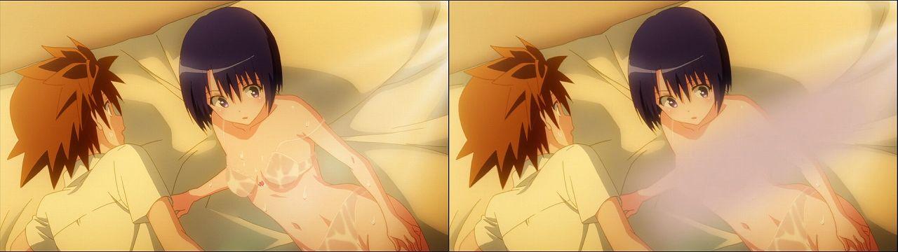 Censored vs Uncensored To LOVE-Ru Darkness 2nd Season Blu-Ray anime 118