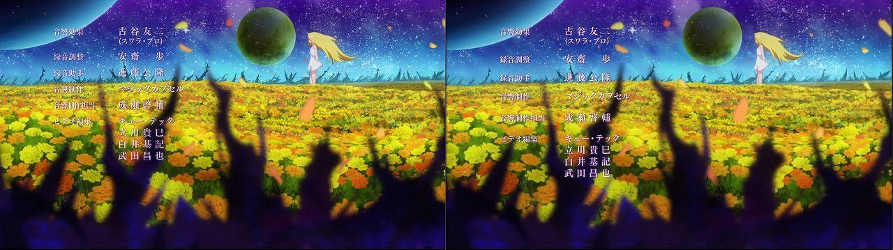Censored vs Uncensored To LOVE-Ru Darkness 2nd Season Blu-Ray anime 122