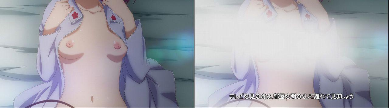 Censored vs Uncensored To LOVE-Ru Darkness 2nd Season Blu-Ray anime 125