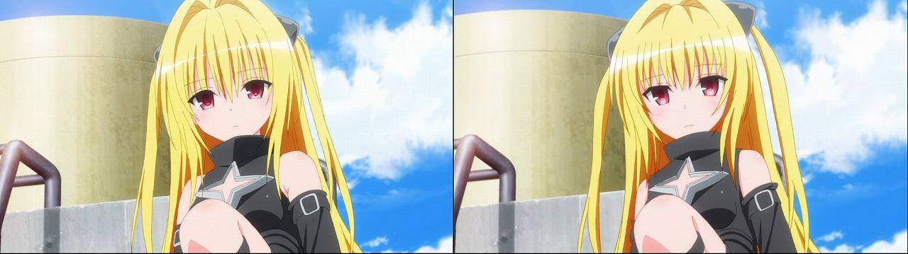 Censored vs Uncensored To LOVE-Ru Darkness 2nd Season Blu-Ray anime 137