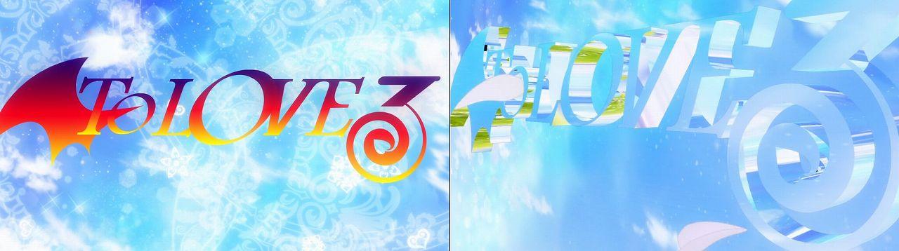 Censored vs Uncensored To LOVE-Ru Darkness 2nd Season Blu-Ray anime 14