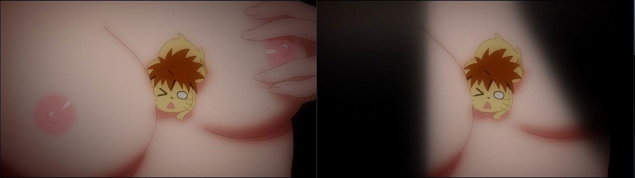 Censored vs Uncensored To LOVE-Ru Darkness 2nd Season Blu-Ray anime 163
