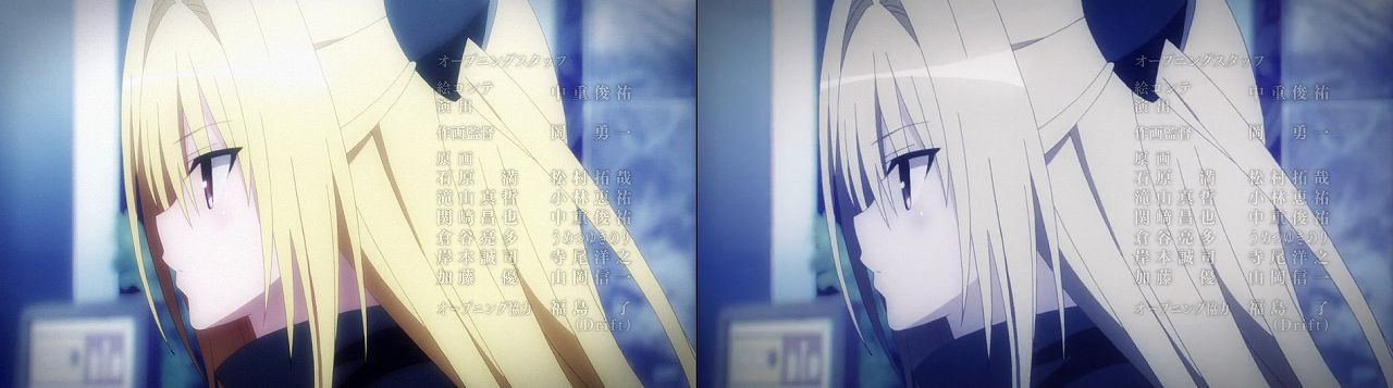 Censored vs Uncensored To LOVE-Ru Darkness 2nd Season Blu-Ray anime 22