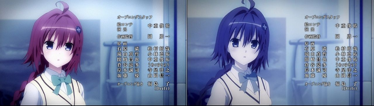 Censored vs Uncensored To LOVE-Ru Darkness 2nd Season Blu-Ray anime 23