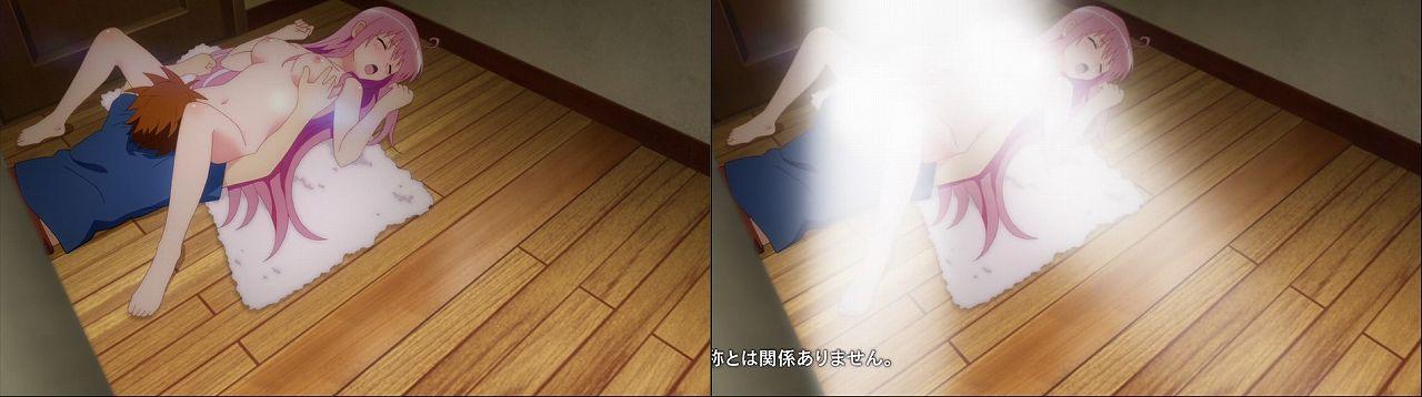 Censored vs Uncensored To LOVE-Ru Darkness 2nd Season Blu-Ray anime 36