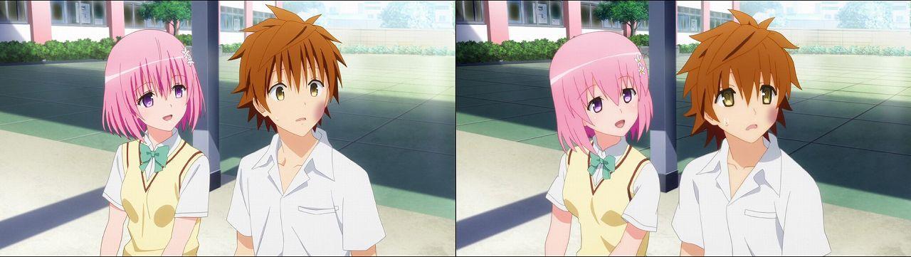 Censored vs Uncensored To LOVE-Ru Darkness 2nd Season Blu-Ray anime 64