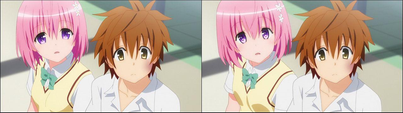 Censored vs Uncensored To LOVE-Ru Darkness 2nd Season Blu-Ray anime 68