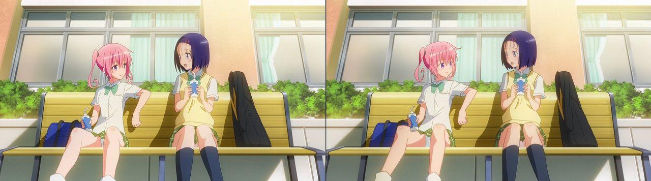 Censored vs Uncensored To LOVE-Ru Darkness 2nd Season Blu-Ray anime 73