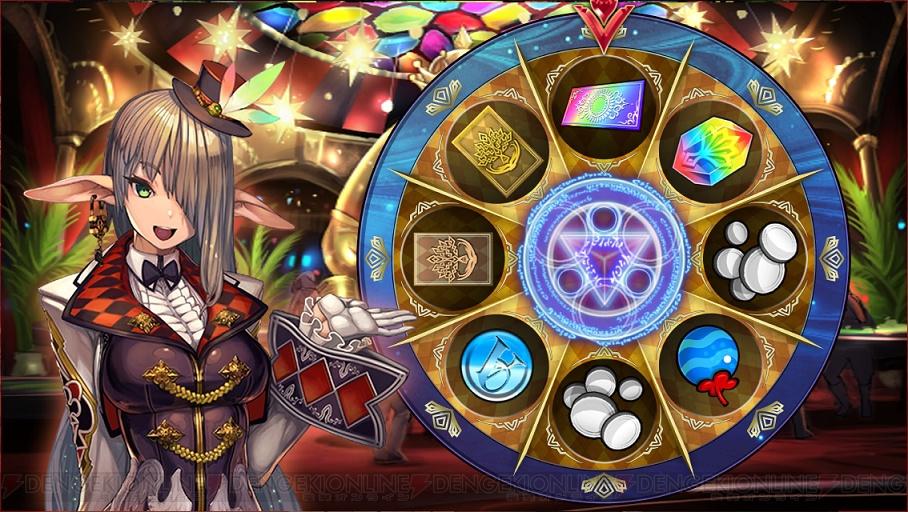 Chain Chronicle Casino Event_Haruhichan.com_