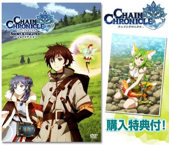 Chain Chronicle OVA Advertisement Image_Haruhichan.com_